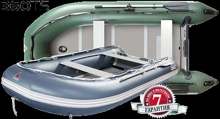 лодка с надувным дном юкона